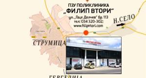 """Бесплатни прегледи на Жан Митрев и тим од лекари од """"Филип 2"""" низ Македонија – еве кога и каде"""
